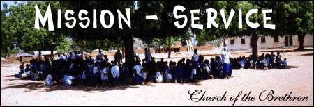 Nigerian school children during recess
